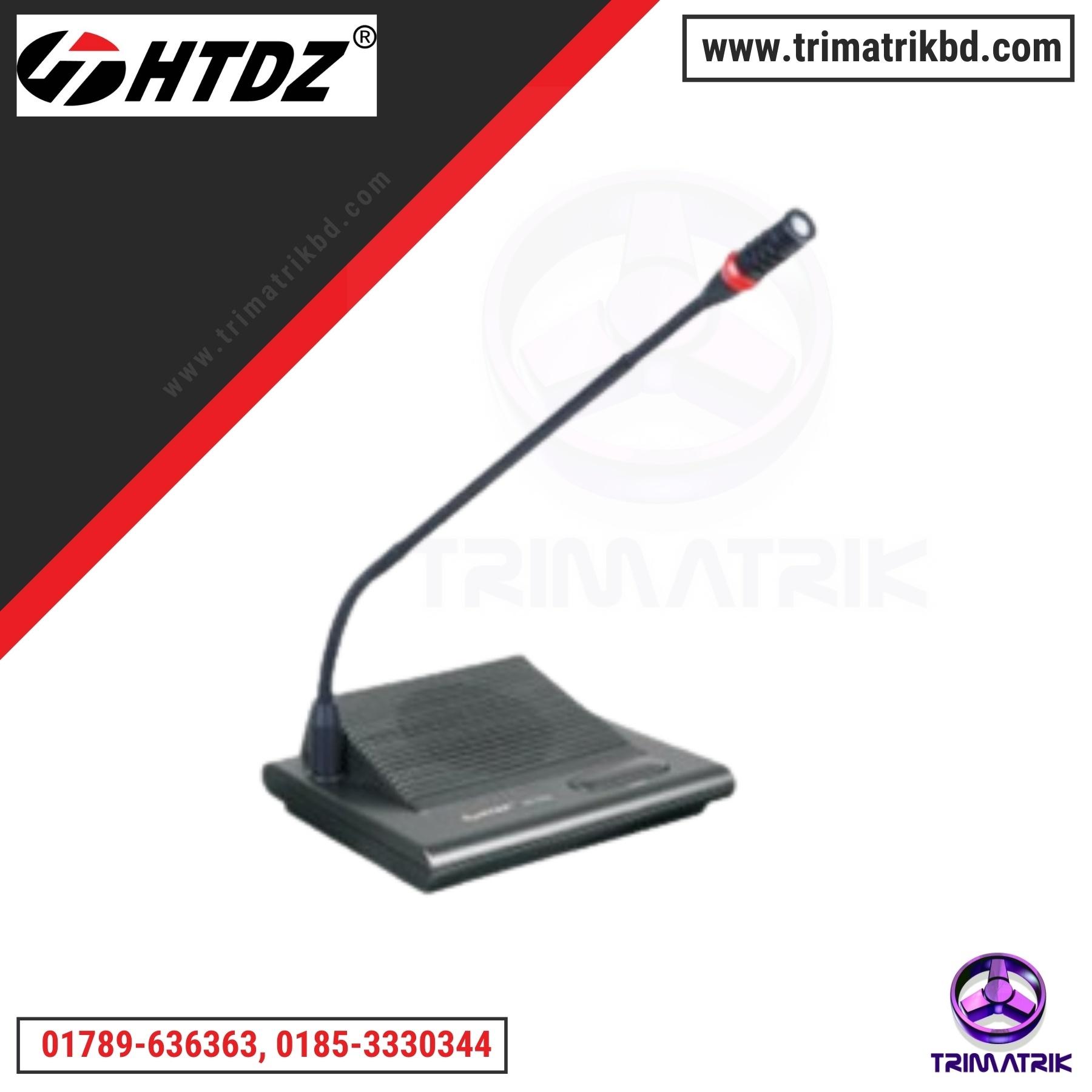HTDZ HT-350D Bangladesh