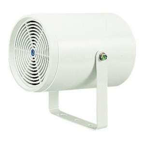 TOA PJ-200W Bangladesh, toa speaker price in bangladesh