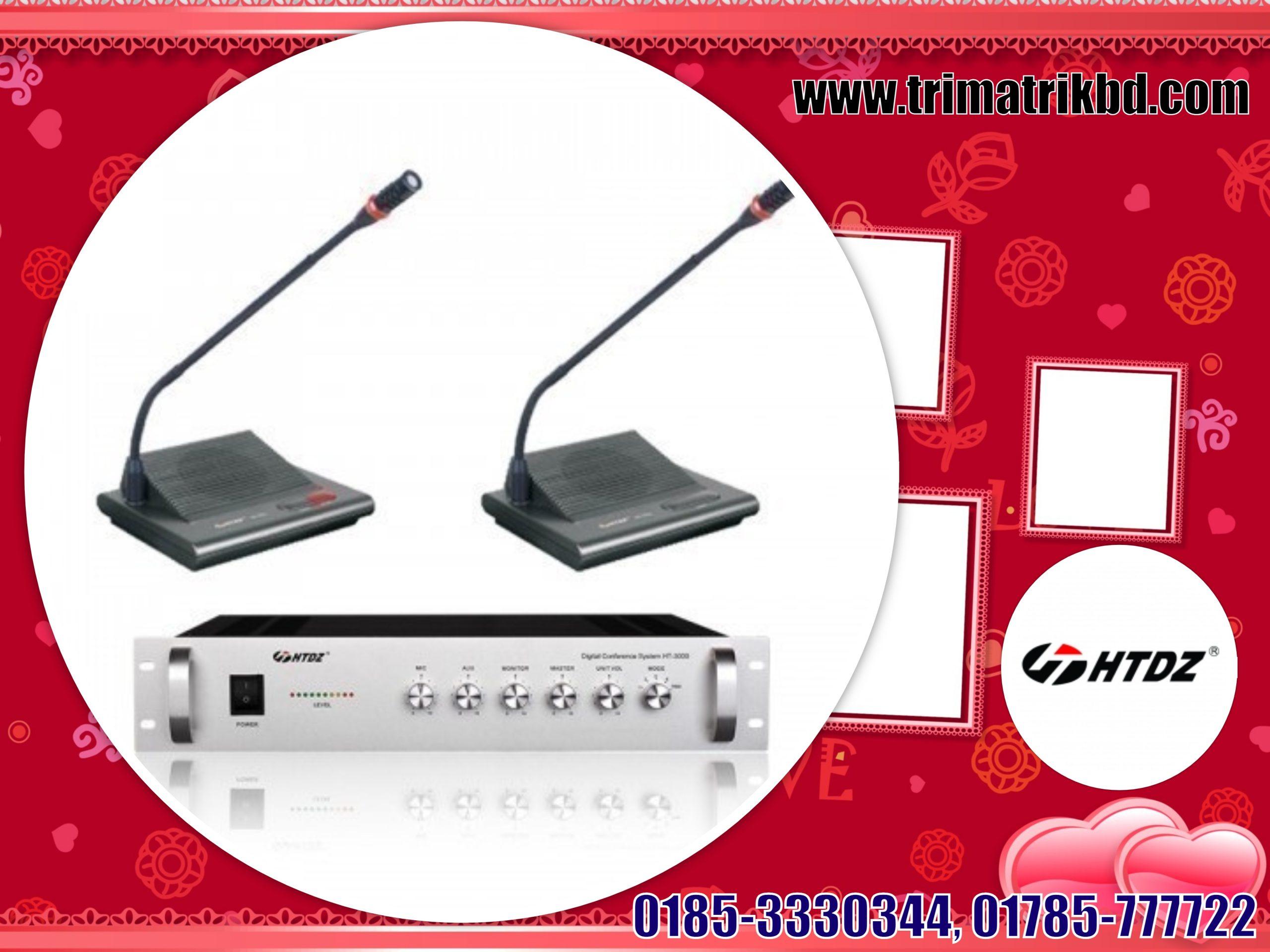 HTDZ Conference System Price in Bangladesh, HTDZ HT-3000 Bangladesh