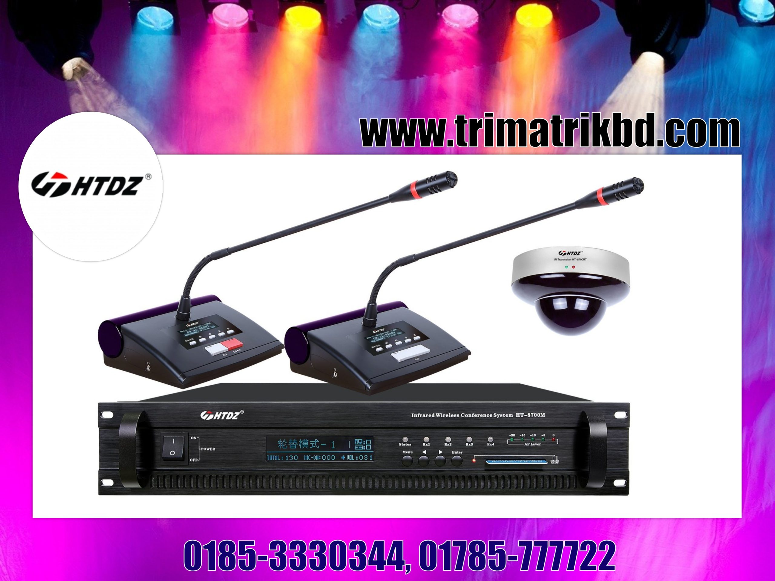 HTDZ Conference System Price in Bangladesh