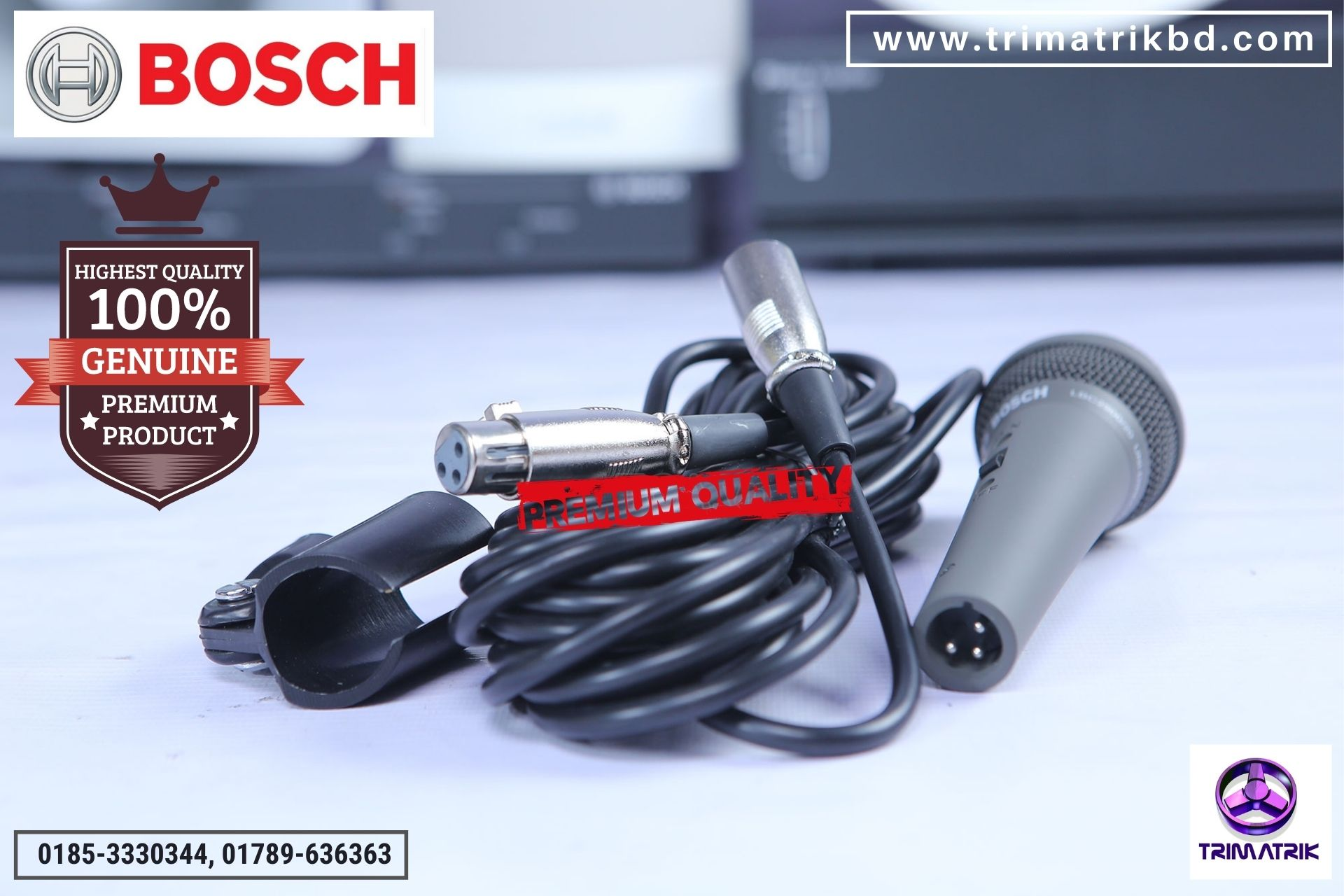 BOSCH LBC2900/20 Bangladesh